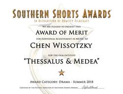 music award of merti.jpg