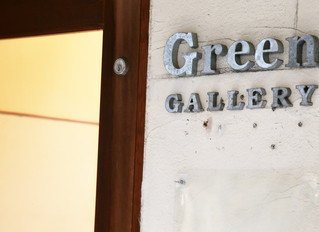 greengallery