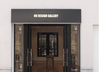minami gallery