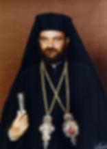 Митрополит Исаия Тамасосский и Оринийский