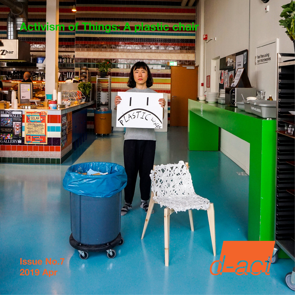 #7 Activism of Things: A plastic chair