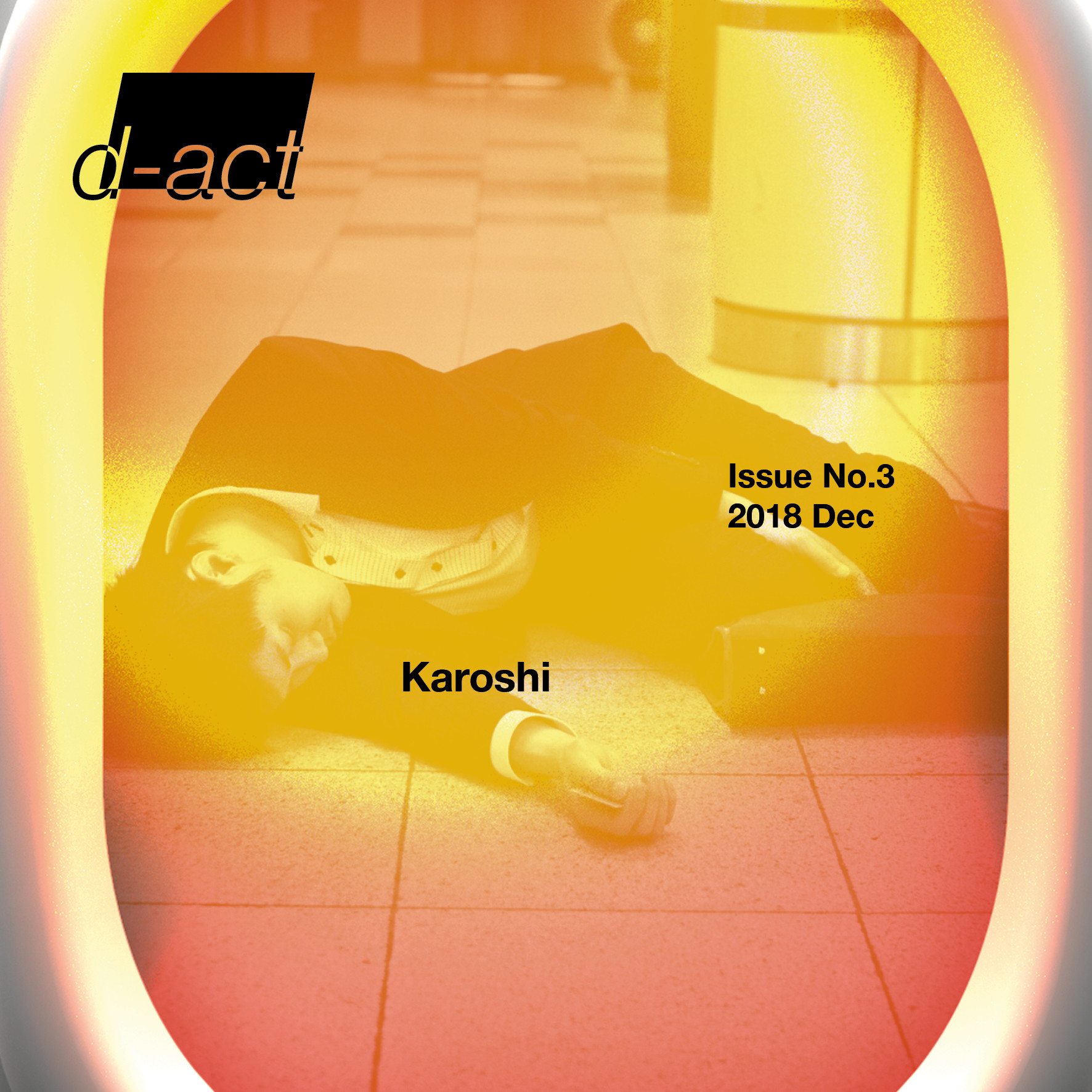 #3 Karoshi