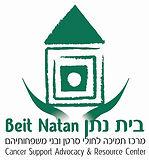 Beit Natan Green logo copy.jpg
