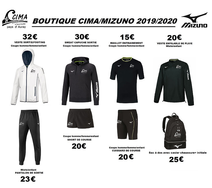 boutique MIZUNO CIMA.jpg