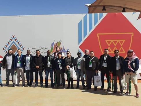 Report of the Riyad World Meeting / Compte rendu de la rencontre mondiale de Riyad - jan 2020
