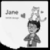 Jane white .png