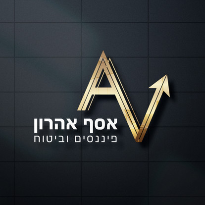 עיצוב לוגו לסוכן ביטוח
