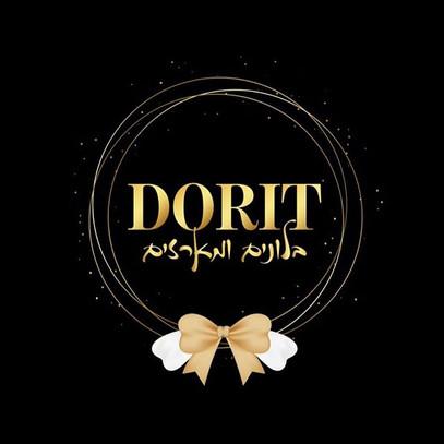 עיצוב לוגו לבלונים ומארזים