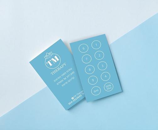 עיצוב כרטיסייה