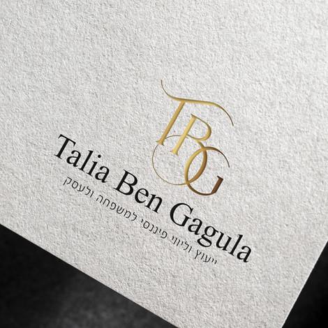 עיצוב לוגו למייעצת פיננסית