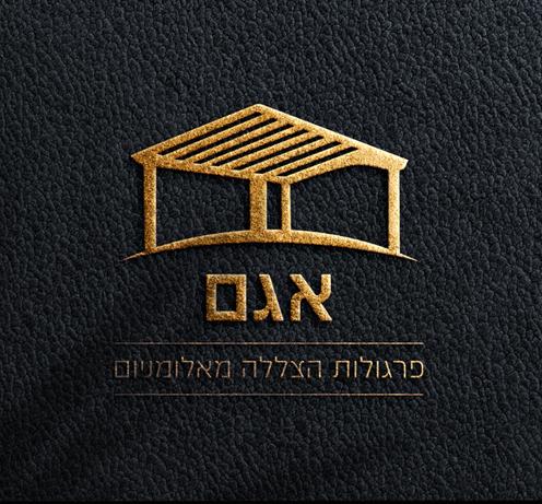 עיצוב לוגו לפרגולות והצללות
