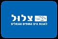 לוגו צלול חדש.png