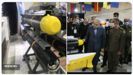 O famoso míssil antitanque americano Hellfire foi copiado com sucesso no Irã