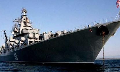 Os Estados Unidos exigiram que Moscou pare com ameaças no Mar Negro - a Rússia respondeu