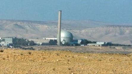 Israel: Míssil cai próximo ao Dinoma nuclear e israelenses questionam a capacidade militar do país