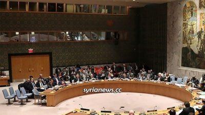 Confronto EUA-China: O sequestro do Conselho de Segurança das Nações Unidas continua