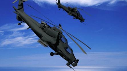 China está construindo base de helicópteros em frente ao Estreito de Taiwan