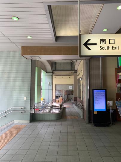 和泉多摩川駅直結