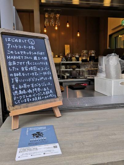 NARUTO COFFEE