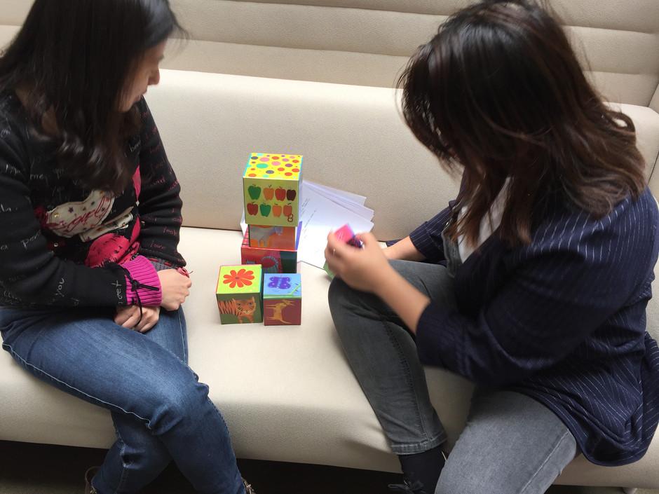 4月22日活动回顾 如何培养儿童的持久力和情绪调控能力