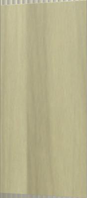 Vanilla Stix