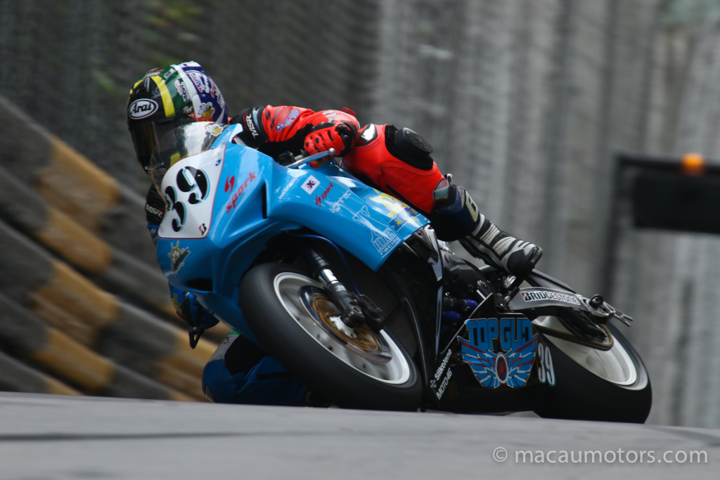 Motorcycle GP24