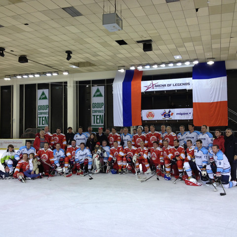 MIPIM 2013, Hockey Legends tournament