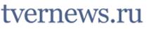 logo tvernews.ru.png