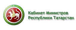 logo cabinet ministres Tatarstan.jpg