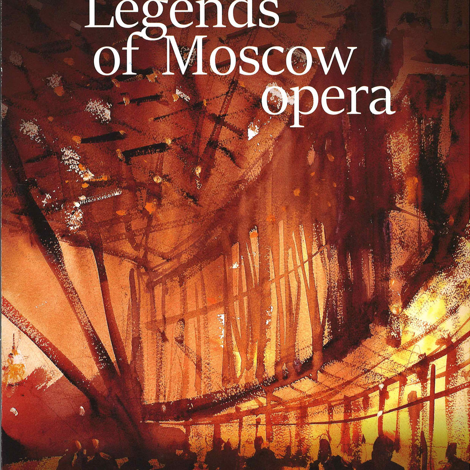 Helikon Opera Spectacle