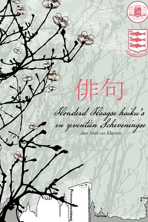 Haikubundel