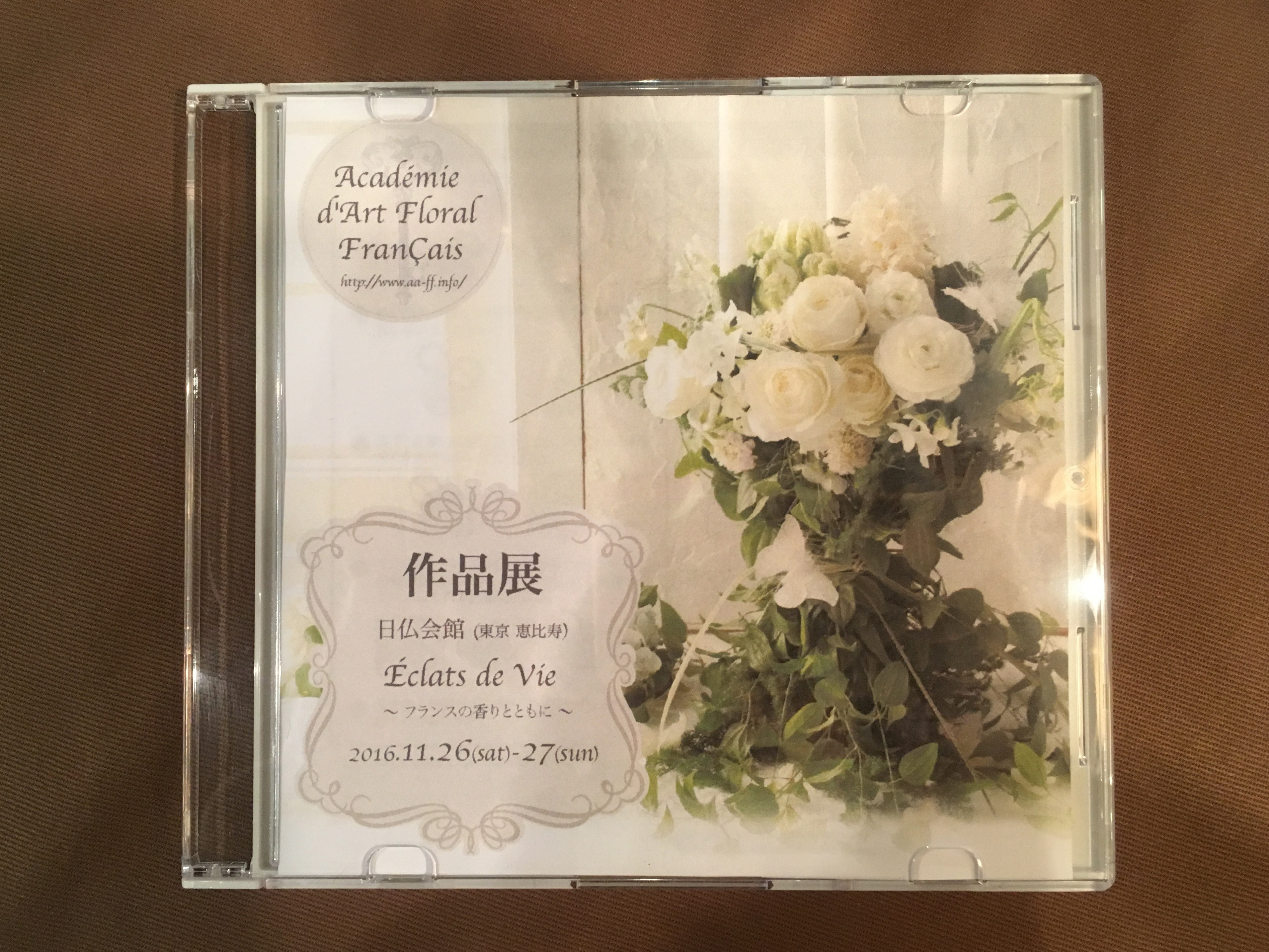 「作品展」CD-ROM