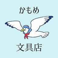 web_2_770421__.jpeg