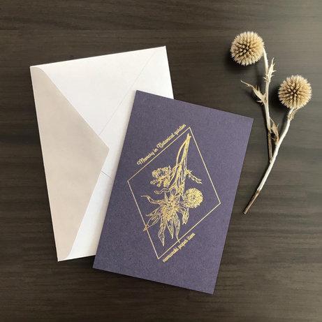 記憶の中の植物園 箔押しカード