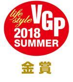 award_vgp_2018_summer_ls_gold_logo.jpg