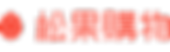 page__logo_1482125666.png