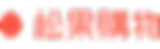 page__logo_1482125666_edited.png