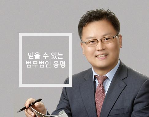 융평소개_ceo.png