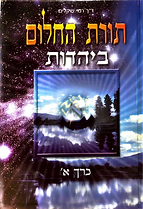 א.png