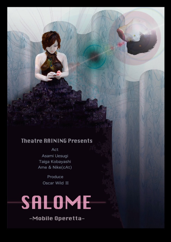 Salome- Imaginal poster