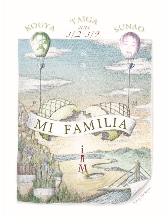Poster - Mi Familia