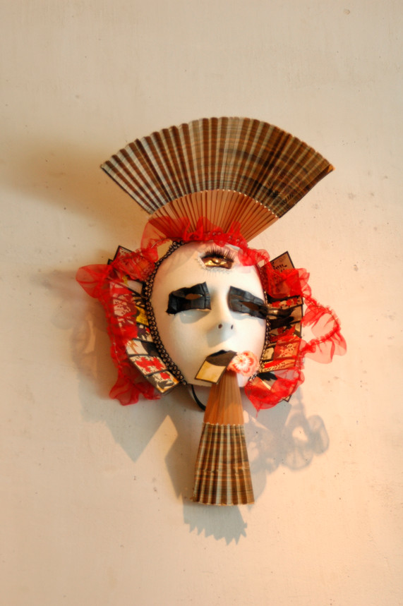 Mask for performance