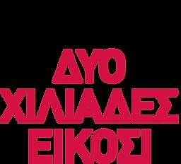 etiketes_2020-01.png
