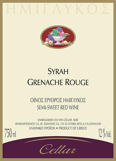 Syrah Grenache Rouge Cellar