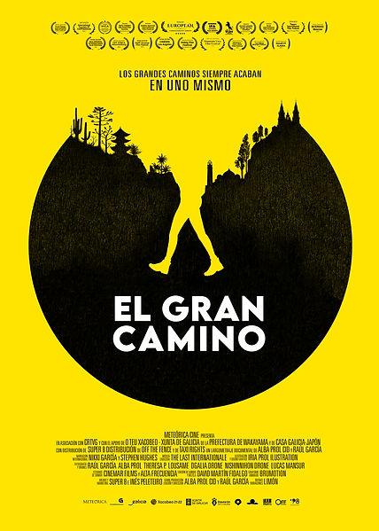 Poster_EL_GRAN_CAMINO_Super8_LAURELES_21
