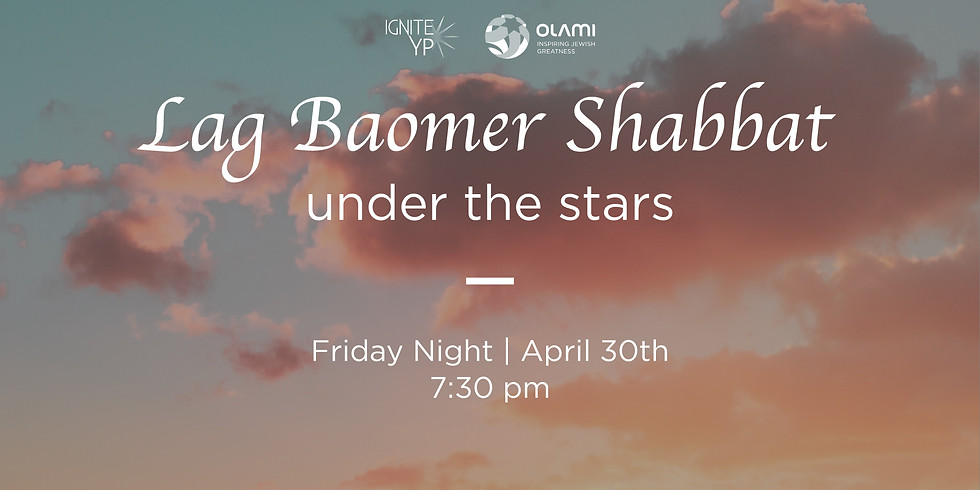 Lag Baomer Shabbat