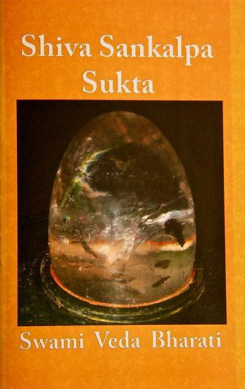 Shiva Sankalpa Sukta