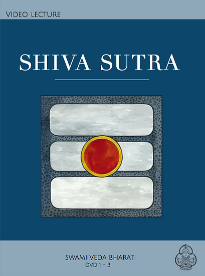 Shiva Sutra