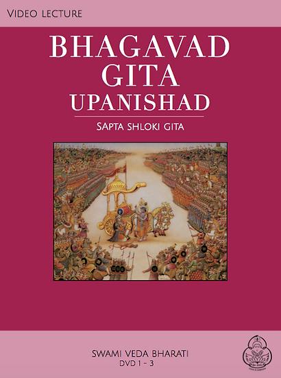 Bhagavad Gita Upanishad, Sapta Shloki Gita