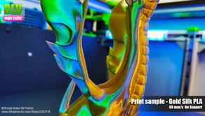 The Singing Serpent - Print Sample